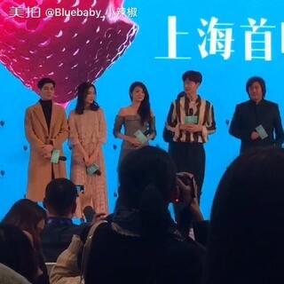 😁#安宰贤##安以轩##我是处女座#上海首映礼