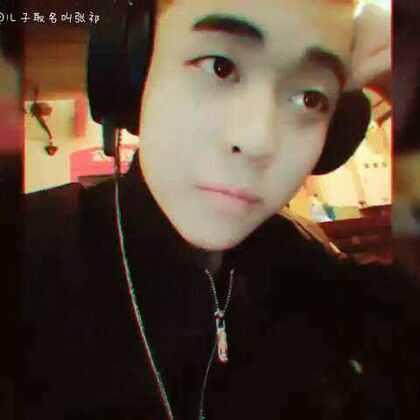 儿子取名叫张祁的美拍-1个美拍短视频日韩视频无图片