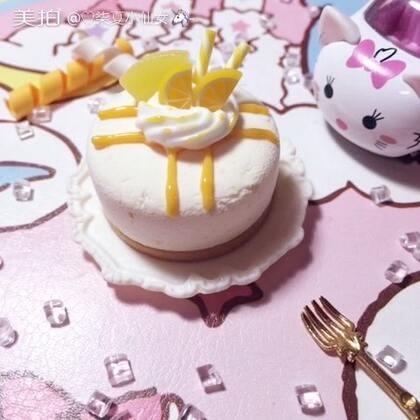 #手工##我要上热门#蜜汁味的蛋糕💫原创 模仿艾特🌝刚申请了V 等着呗......🤔