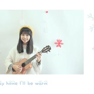 尤克里里弹唱圣诞歌 01 ❄<let it snow> ⛄ #音乐##圣诞歌##ukulele#