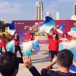 馨韵起鸣舞蹈队 广场舞比赛 双扇健身舞《馥郁芬芳》#宇宙最强广场舞#👏👏👏👏😜😜😜