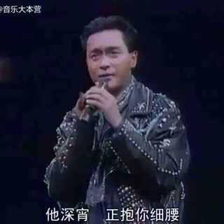#音乐##明星名人##哥哥##张国荣#@美拍小助手#怀念张国荣##继续宠爱张国荣#