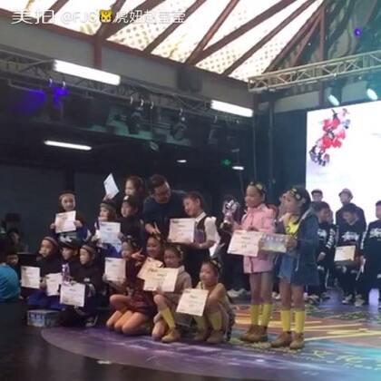广州第五届嘻哈潮流文化节,舞林萌主#少儿街舞#大赛。这次莹莹#宝宝#和小伙伴们获得第二名和优秀奖,不过意外惊喜是还有800元奖金分,小朋友又要爽歪歪了/呲牙#我要上热门##舞蹈#