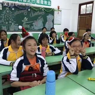 🎄《Jingle Bells》+《告白气球》!今天是冬至哟,然后圣诞也即将到来!今天上的英文课又刚好和Christmas有关,所以下午特地为学生们举办了Party,吃喝玩乐😍,累并快乐着!全程直播一个小时,回放已放在美拍!👻#冬至快乐##圣诞节#新郎微博👉http://weibo.com/u/2503732992