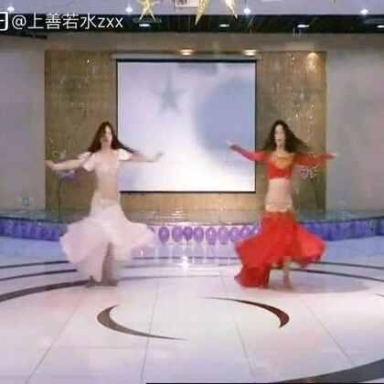 pop song风格 肚皮舞:这么近 那么远 (茜茜 潇潇)#肚皮舞#