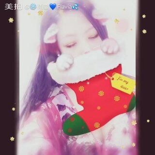 #圣诞女神##圣诞节快乐##平安夜快乐##我要圣诞礼物#💃🏻雨霏在这里祝福亲们平安夜💙and 💎🔮圣诞节幸福快乐哟👼Merry Christmas🙈🎉🎊💃🏻🎄🎅🎁✨