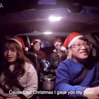 史上最养耳的Last Christmas改编翻唱,你绝对没听过的中国风🙊🙊。据说一直以来很多人想撩我们几个可爱的man,现在我们真轮流上线等撩了,微信/QQ:13189037051,等你哟😻#音乐##送给圣诞节的歌##改编歌曲##翻唱#@音乐频道官方账号