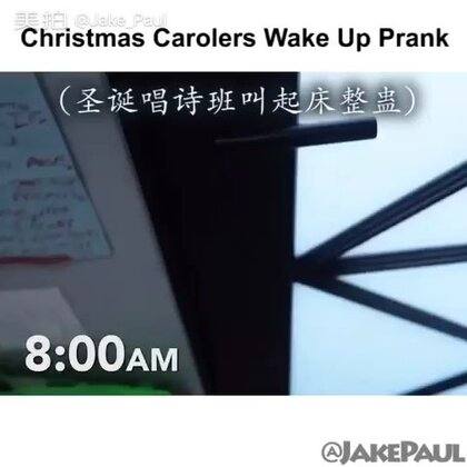 #PrankWar#You know at our house, life is full of pranks😂😂😂Tessa I love you, but lol...#整蛊##搞笑##热门#
