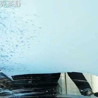 回德国了,到处都结冰了,必要刮车窗 #强迫症##处女座#