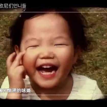 #爱玩的欧尼们#韩国兄妹组合#乐童音乐家#最近歌曲《回家的路》中字MV~ 柔美暖心~#韩国音乐##韩国明星# @美拍小助手 @玩转美拍 @美拍娱乐