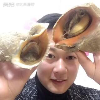 #吃秀##美食##美拍小助手##热门#超级大海螺,明年开年后就开心邀请朋友来玩,大侠好客,喜欢交朋友