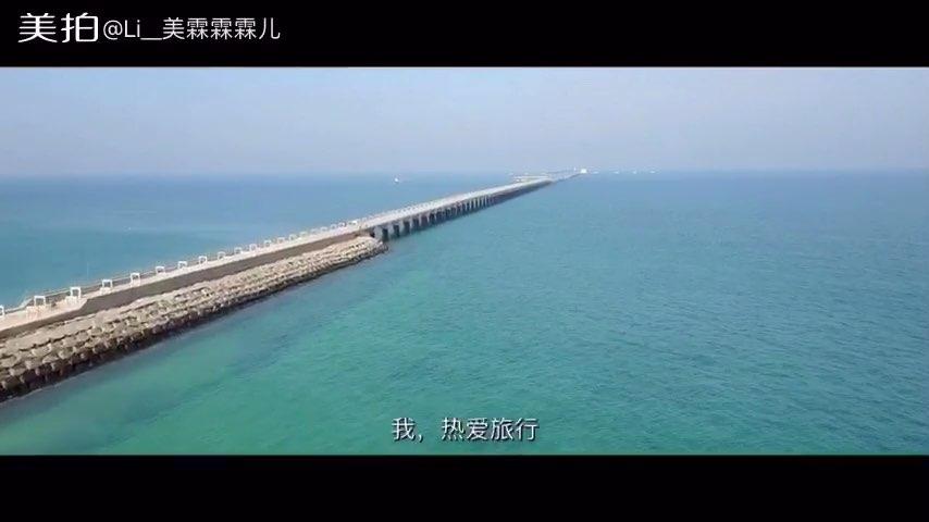 """来看看我拍的视频:""""北海,涠洲岛"""