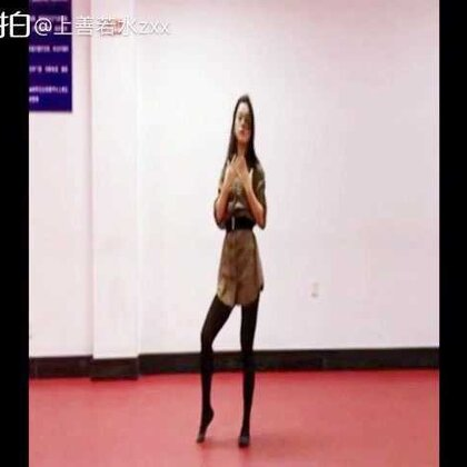#舞蹈#入门级爵士舞:成人礼(潇潇)