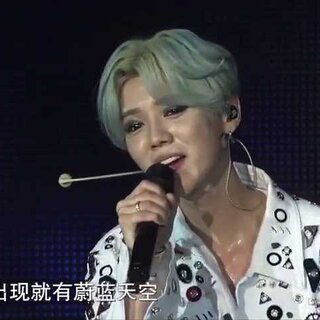 鹿晗##致爱your song##鹿晗演唱会