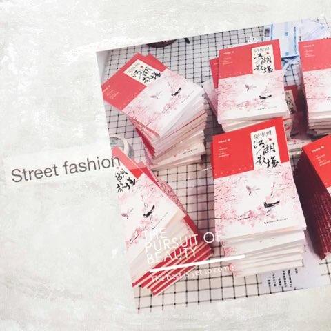 要么旅行,要么读书,身体和灵魂得有一个在路上。寒假了,有闲暇的时候多读读书哈。想要我写得《陪你到江湖散场》签名版书和各种有爱赠言的童鞋请搜淘宝店铺名:麦兜叔叔小店 https://shop63298452.m.taobao.com