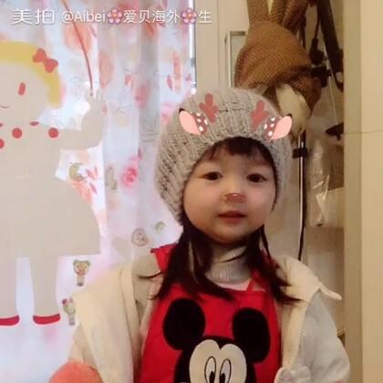【艾文小朋友美拍】01-11 11:07