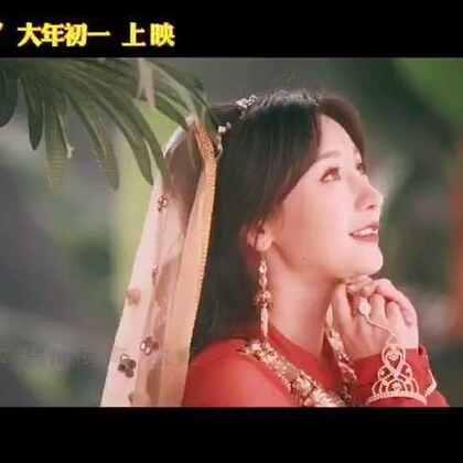 岳云鹏+柳岩 《天竺少女》