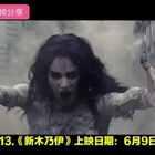 年度超级大片👍👍👍你们期待哪一部?#精美电影# 更多电影关注微博:美拍精美视频分享🌹http://weibo.com/u/1774219223