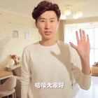如何哄生气的女生 来,男生们学习一下这个技能吧!#杨公子攻略# 看完记得夸我帅!记得关注我的微信公众号:杨公子要上进 记得关注我的微博 http://weibo.com/2813511011/profile?topnav=1&wvr=6