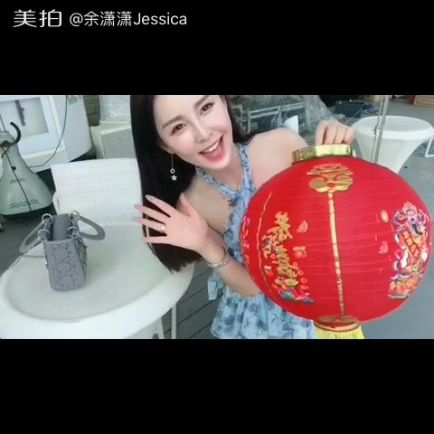 分享 余潇潇Jessica 的美拍