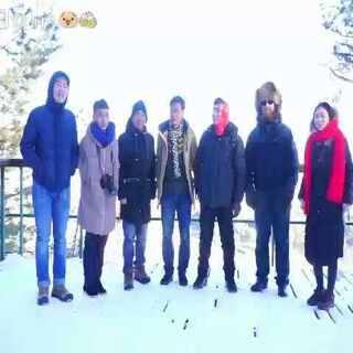 #漠河北极村##全民大拜年##旅行在路上# 漠河联合办事处,祝全世界新年快乐!!!😃😃😃
