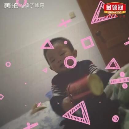 【疯了峰哥美拍】01-29 21:47