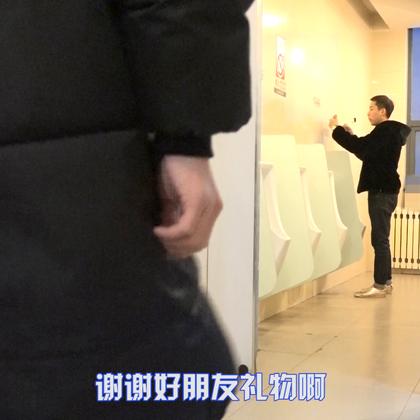 小伙竟然在东北厕所玩直播#小罗恶搞##厕所玩直播##原创恶搞视频#