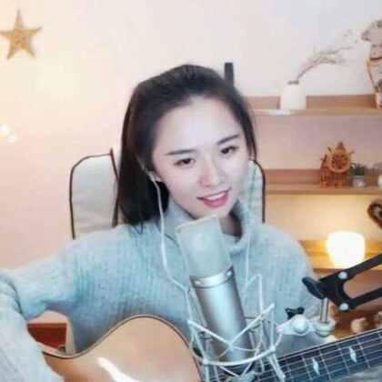 #吉他弹唱#这个少女不太冷丶《#南方姑娘#》谢谢关注、评论与分享❤@美拍小助手 @音乐频道官方账号 🎧音乐下载关注微信公众号:aleng1106 #音乐#