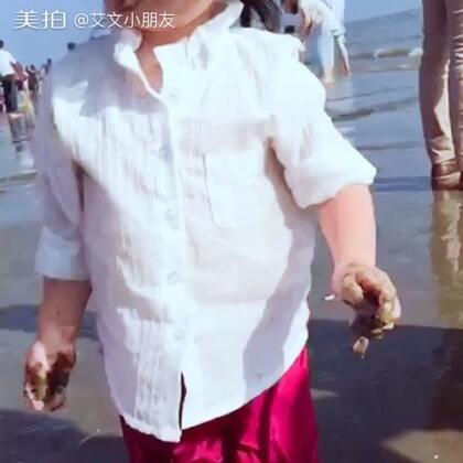【艾文小朋友美拍】02-06 12:37