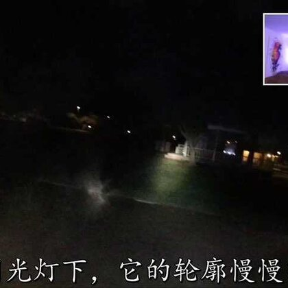 胆小的请慎点!我们的相机拍到了鬼魂!#热门#