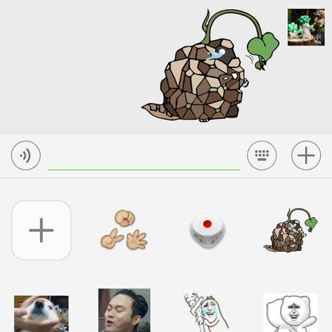 我把这只小手龙扑腾做成叶子够自己表情的微信龟甲最大家老婆包规图片