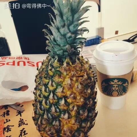 一个电饭锅就搞定的视频饭#吃秀##菠萝电照片阎维文图片