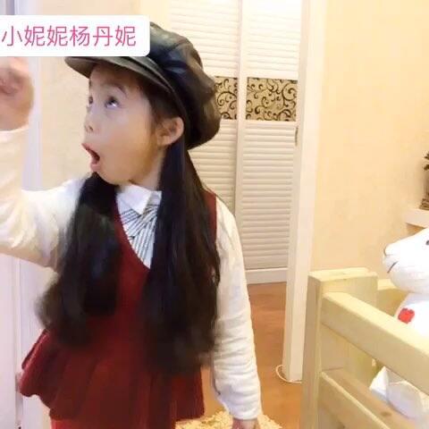 【小妮妮-杨丹妮美拍】#宝宝##搞笑#
