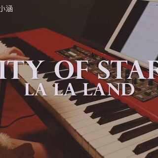 【钢琴】爱乐之城主题曲 City of Stars 🎹电影中,他们唱着这首歌翩翩起舞,爱情在那片星空下悄悄蔓延。#爱乐之城##爱乐之城主题曲##音乐##钢琴#