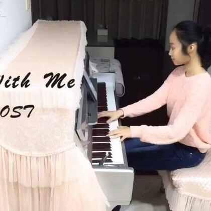 Stay With Me-鬼怪OST.来一个钢琴版😶#音乐##敏雅音乐##菠萝🍍#
