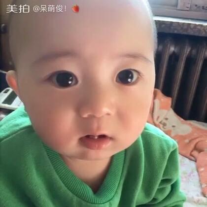 🐥🐥🐥哈喽 安静的美男子来啦 #宝宝#