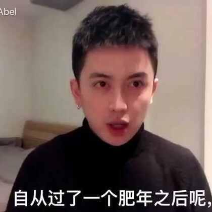 02-19 18:55转发的美拍视频