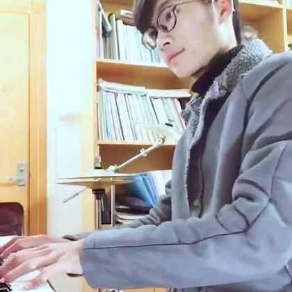 认真的雪 薛之谦 钢琴 #自拍##音乐##薛之谦认真的雪#