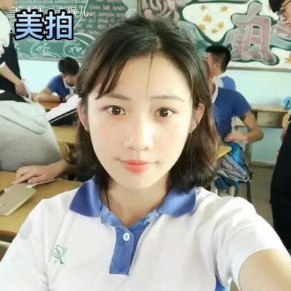 #上学时光#不好好上学就要被扎!