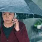 发生在雨季的爱情伦理剧 #陈翔六点半#