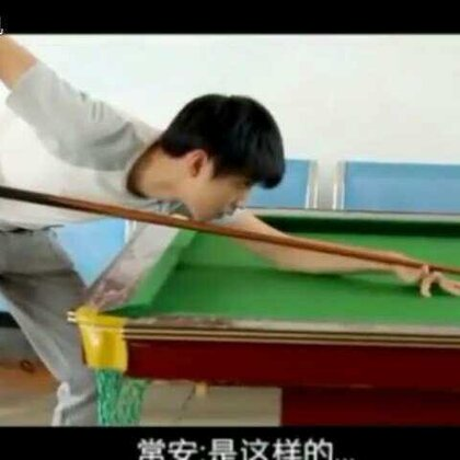 常安和邬童(童童)打台球#花式台球#😂脑洞啊!#tfboys##王俊凯#转自B站❤想了想还是今天发吧