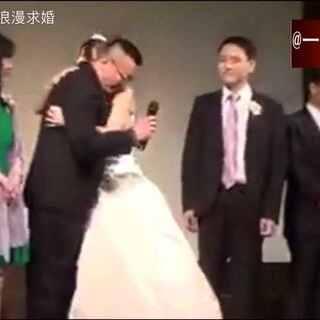 """""""我离开将你的手交给下个最爱!""""这是一位父亲在女儿婚礼上的致辞。女儿要结婚了,父亲的心情一定是万般复杂,想要回忆的嘱咐的话,一定是字字斟酌吧!更多婚礼视频请关注微信公众号:一千次浪漫求婚(yqclmqh1000)观看~#婚礼##父爱##婚礼现场#微博http://www.weibo.com/p/1005055617533688/home?from=page_100505&mod=TAB#place"""