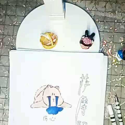 萨摩耶的日常v表情表情出来了!--wopud表情艺术图是的包谁图片