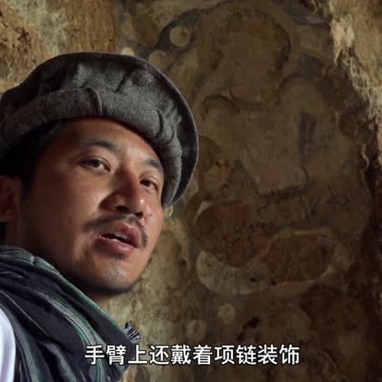 【巴米扬大佛秘窟生死探秘】3-4 雷探长版胡八一 为您揭秘,巴米扬石窟壁画蓝色之谜。