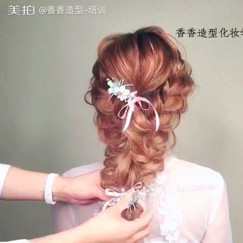 分享一个唯美实用抽丝编发发型螺丝[心]觉.来发型图片烫教程女士