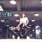 #samsara#你们要的镜面分解版(前面完整版,后面分解)第一次录分解视频,希望能帮到你们~这是连续排练了4小时之后才录的,有点累了,不要嫌弃~#敏雅音乐##我要上热门#@深圳MIST舞蹈工作室