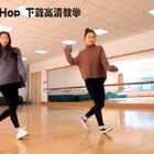 seve舞蹈教学三分钟学会,十元酱小姐姐带你挑战seve鬼步舞#seve##舞蹈#