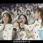 SNH48配上平凡之路,瞬间超燃!在很多很多年后,回忆起现在发生的一切,大概只有两个字叫做值得😚#我要上热门##向全世界安利你的爱豆#微博👉https://weibo.com/u/6069831848