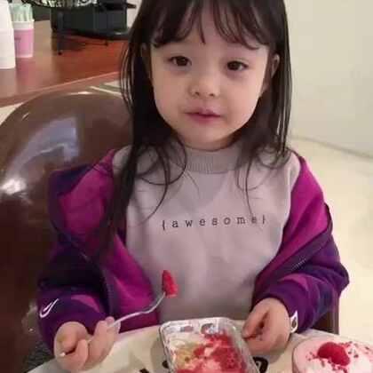 #宝宝##梨涡妹妹金在恩#在恩说自己都吃光了草莓~ 抱歉😉麻麻说做出一样的甜点~可在恩却做出一副半信半疑的样子😂