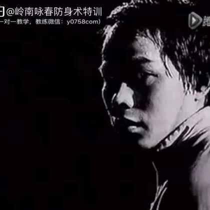 #咏春拳##热门##孩子这是你的家##武术##功夫#